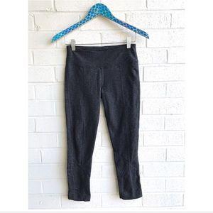 Prana Grey Crop Stretch Workout Leggings